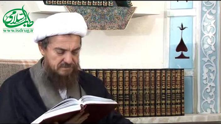 آیت الله تبریزیان-دراسة فی الطب الرسول-طب اسلامی
